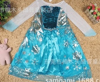 Princess Elsa Costume for Girl