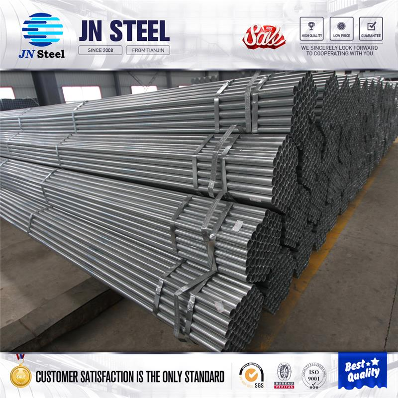 Brand new round imc galvanized round steel pipe with CE certificate