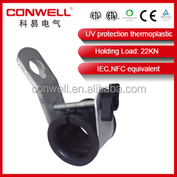 NFC,IEC equivalent SHC-2 suspension clamp national lining iron