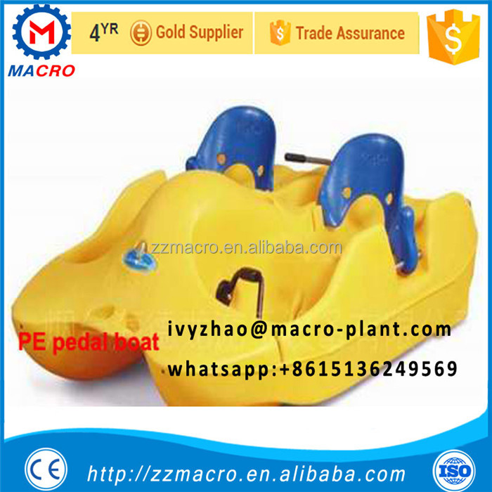 best price water amusement park equipment floating inflatable boat swimming pool