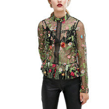 New Women Sheer Top Floral Embroidery Stand Collar Ruffle Long Sleeve Loose Transparent Blouse Top Black