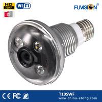 Bulb-Shaped CCTV Bulb WIFI Camera Security Surveillance with APP control LED Light Hidden Bulb