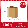 Eco-friendly Kraft Paper Bag for Shopping