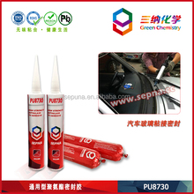 High Adhesive Direct Glazing Polyurethane Sealant