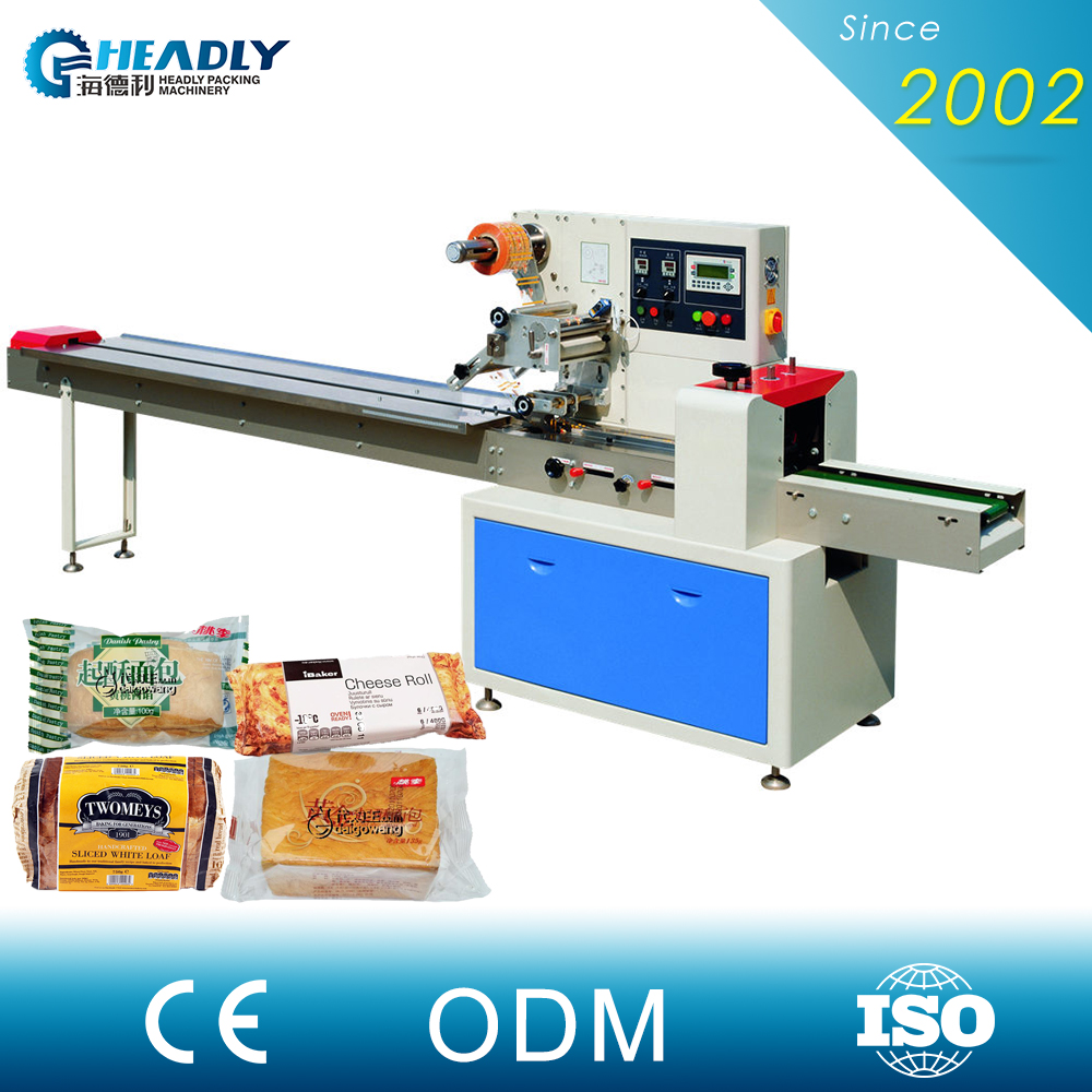 Automatic rotary popsicle back sealing packaging machine