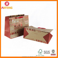2016 high quality custom design packaging xmas christmas santa paper gift bags brand
