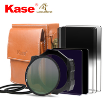Kase high quality camera lens filter K100 II holder and square filter kit for camera photography