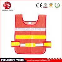 winter safety vest