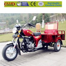 new arrival 2015 china cargo tricycle