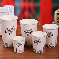 new design 6oz/7oz/8oz/9oz single wall disposable paper hot cup