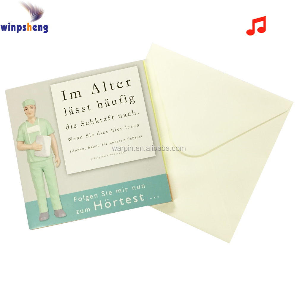 Custom Birthday music greeting card with sound module insert