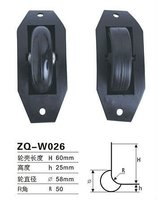 ZQ-W026 Luggage/Travel Foot Wheel