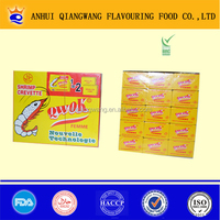 10G NEW TECHNOLOGY QWOK HALAL CHICKEN/SHRIMP/BEEF SEASONING CUBE BOUILLON CUBE SOUP CUBE(SUPPLY ALIBABA TRADE INSURANCE)
