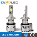 New Product Extremely Bright XHP70 H7 Led Headlight Bulb with Fan