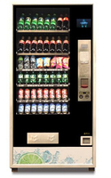 refrigerated beverage vending machines