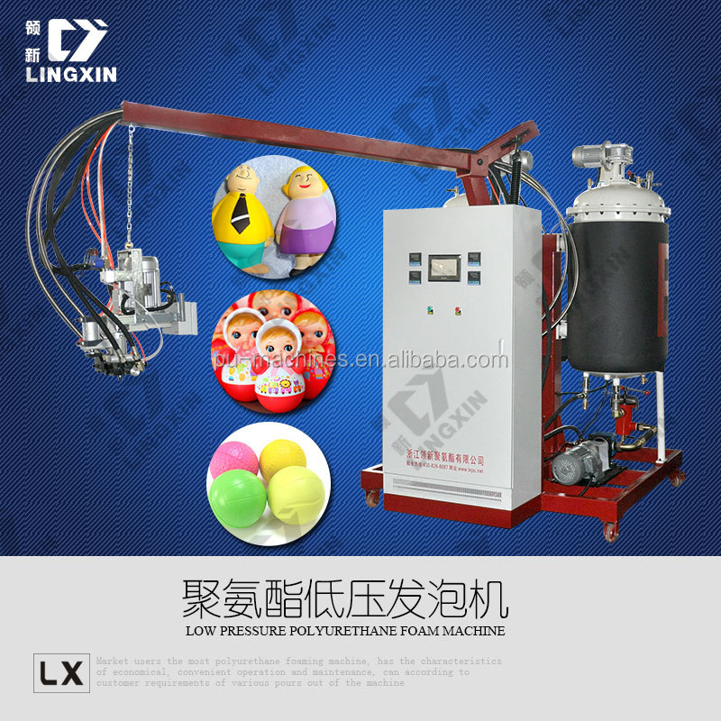 PU Foaming Machine for Key Chain Ornament CE certificated