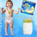 Cotton Diaper ( JH102)
