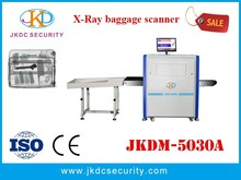 Used Parcel Airport X-ray Scanner Equipment JKDM-5030A