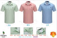 Fashion Golf long sleeve dri fit polo shirts wholesale