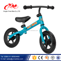 CE Approved Quality Kids Balance Bike/More by Self Balance Bike for 12 inch/Small Adult Balance Bike for 3 year old children