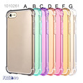 2016 New products 7 Colors Dazzle Colour TPU Mobile phone soft case for iphone 7