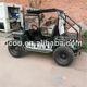 150cc Gas Quad ATV For Kids/adults with CE Approved