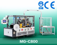 China manufacturer cheap price high speed paper tea cup making machine