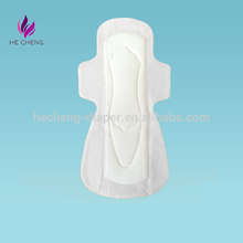 Free Sample Female Organic Cotton Sanitary Pad Brands