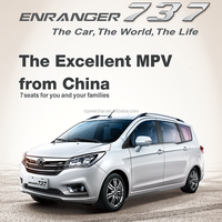 Enranger China family 7seats cars luxury MPV