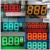 dongguan gas station led price sign 8'' 7-segment display /led number