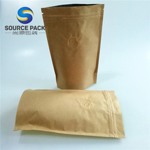 250g wholesale <strong>paper</strong> ziplock bag with valve for coffee bean packaging
