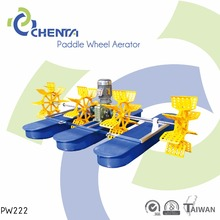 CHENTA 2HP PADDLE WHEEL AERATOR CTPW222 fishery used impeller fish farm use