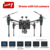 hot sale drone with hd camera and wifi FPV and gps in industry drone Voyager 5 with infrared camera drone professional
