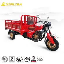 Factory direct selling cheap three wheel motorcycle