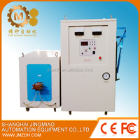 Induction nonferrous metal surface/press heat-treatment machine