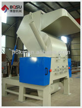 PVC/PET/PP/PE waste plastic crusher/crushing machine
