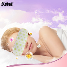 Wholesale Customized Printed Silk Sleep Eye Mask