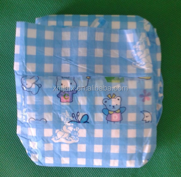 Cheap super absorbent sleepy baby diaper,Cheapest Baby diapers in UAE ,Kid Love brand new baby diapers