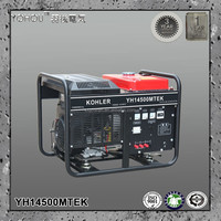 Wholesale 10kw 12kva 190v 220v 230v 380v 400v ac 3 phase air cooled small electric power portable generator