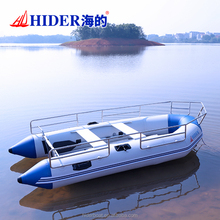 Hider 0.9mm PVC 10 people hard bottom inflatable boat with price