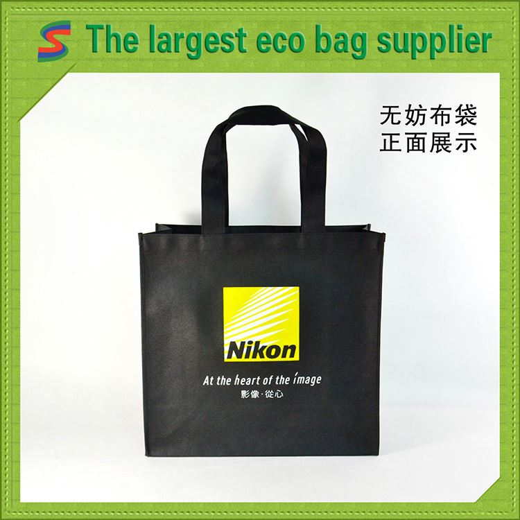 Colorful Non Woven Bags Non Woven Shopping Bags Products
