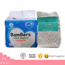 Medical baby print adult diaper for elderly and patients