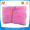 Alibaba China ECo-friendly pink heart-shaped packing bubble plastic wrap