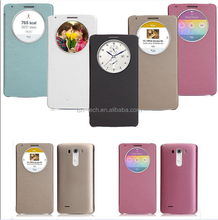 Smart Window Flip Leather Case Cover Quick Circle For LG Optimus G3 D855 D850