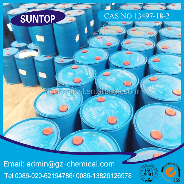DP-1171/SI-252/G-402 Excellent Quality 13497-18-2 Bis(3-triethoxysilylpropyl)amine