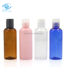IBELONG hot sale blue amber clear pink 50ml pet plastic body lotion bottle with plastic disc top cap manufacturer