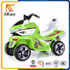 Battery operated China four wheels baby electric motorcycle with RC
