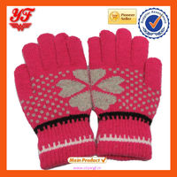 Girl's Knitted Hand Gloves/four-leaf clovers/Jacquard Gloves