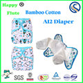 happy flute baby cloth diaper reusable AI2 diapers hot sale factory OEM