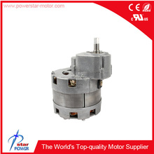 single phase slower AC gear juice motor for juice extractor